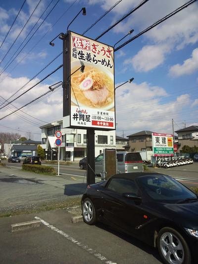 Aiokaya01