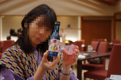 Aoshokuji10