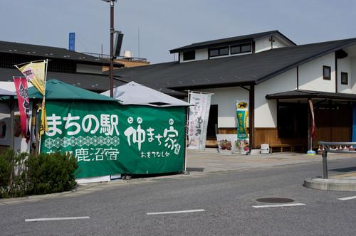 Akanuma02