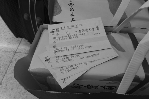 Akaminoyama01