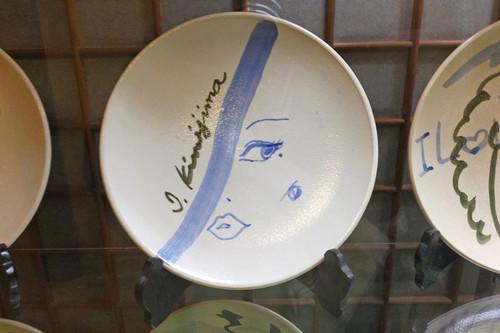 Akomaki03