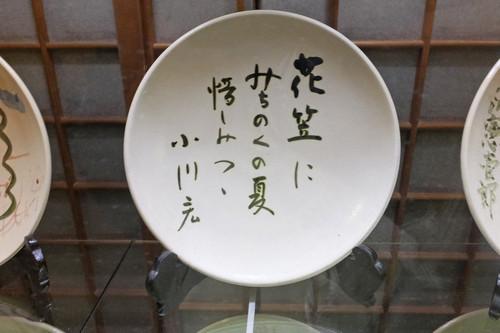 Akomaki04