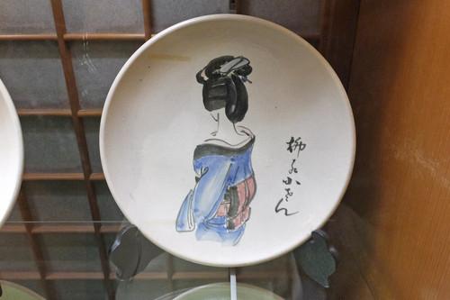 Akomaki05