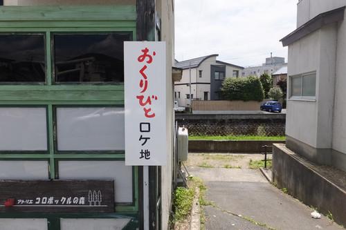 Aokuribito03