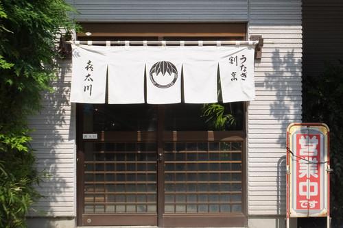 Akitagawa02