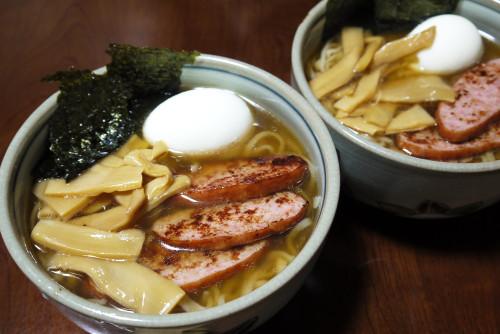 Atamuraya03