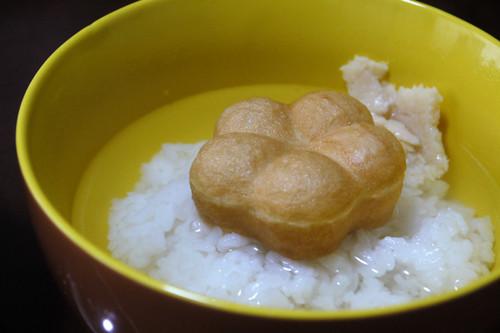 Aochazuke01