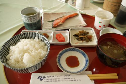 Akarasuyama08