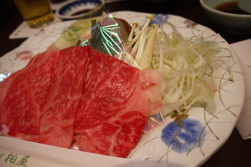 Akawaji02